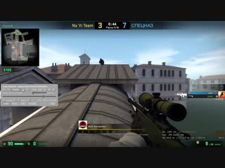 Counter-Strike_ Global Offensive 18.11.2018 23_50_30