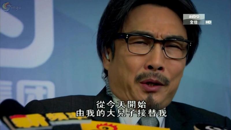 Bu bu Jing Xin 2/Поразительное на каждом шагу 2(32 серия субтитры)