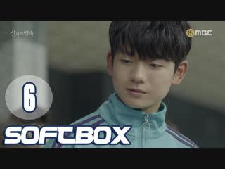 Озвучка SOFTBOX Обещание Богу 06 серия