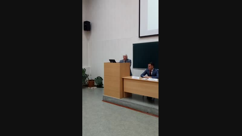 Фрагмент пленарного доклада Пугачева О.С.