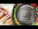 Как приготовить закуску из скумбрии Рецепт от шеф-повара
