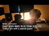 Sam Smith - I'm not the only one Cover by Bitsaeon, Narachan(MONT)