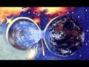 Квантовый переход в 5 измерение состоялся Валентина Миронова Биофизик