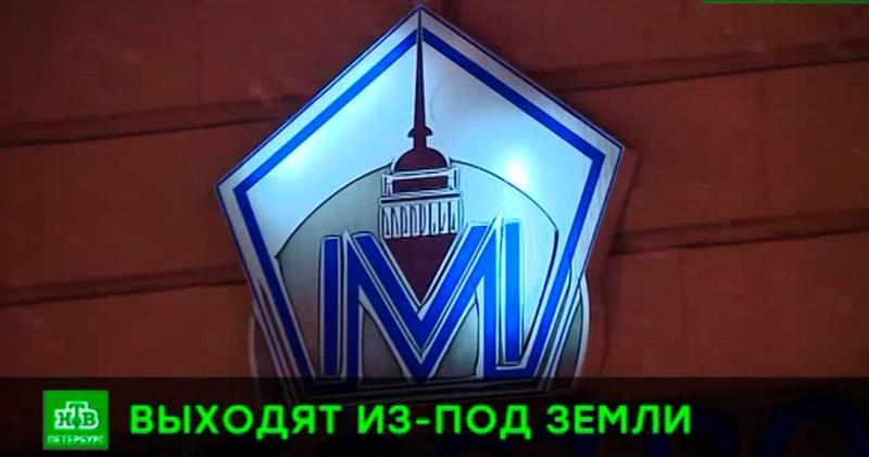 Смольный выгоняет «Метрострой» из петербургской подземки