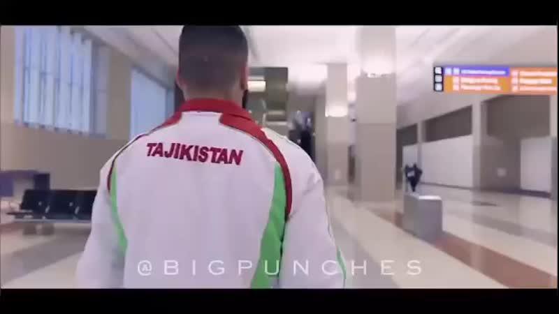 Мухаммад Наимов - гордость Таджикистана! Встаем с колен, идем и побеждаем!.mp4