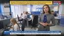 Новости на Россия 24 ЖКХ коррупция и льготы россияне задают вопросы перед Прямой линией с Путиным