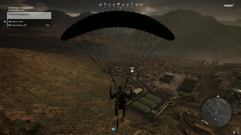 Tom Clancys Ghost Recon Wildlands Десантура