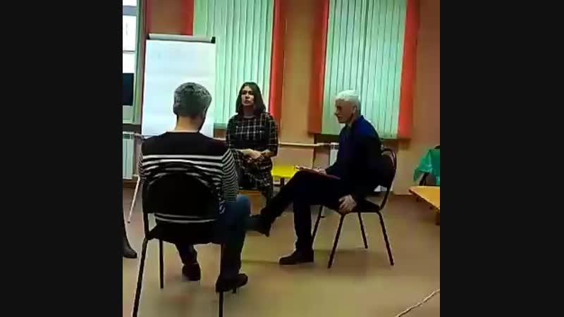 Системная семейная психотерапия. Обучающий курс. Сергей Золотарев - демонстрационная сессия