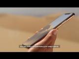 НОВОЕ ПОКОЛЕНИЕ iPhone XS, XS Max и XR - NEW GENERATION iPhone XS, XS Max XR