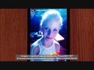 Певица Нюша,разместила в истории,послание из Донецка от Анны Каролины
