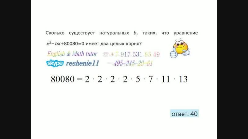 Как поступить в СУНЦ МГУ решение задачи математика репетитор