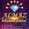 << ALMAZ FESTIVAL 2019 >>