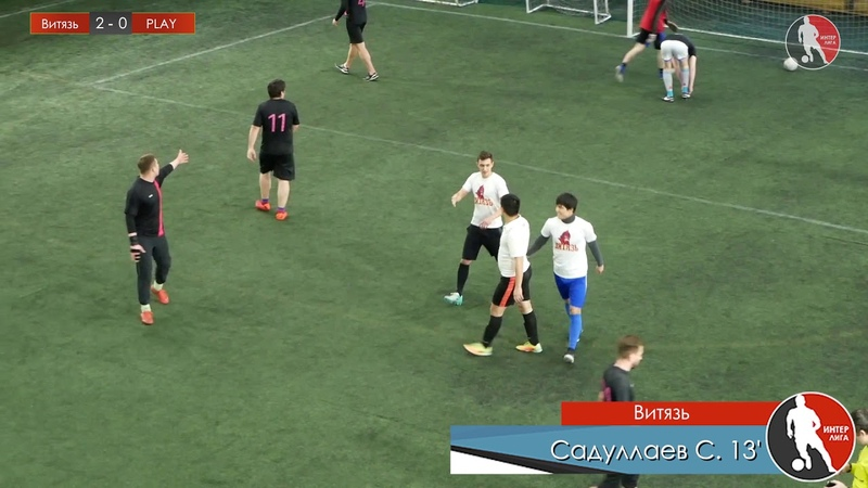 Обзор матча | Витязь - PLAY | 3 тур | ИНТЕР ЛИГА