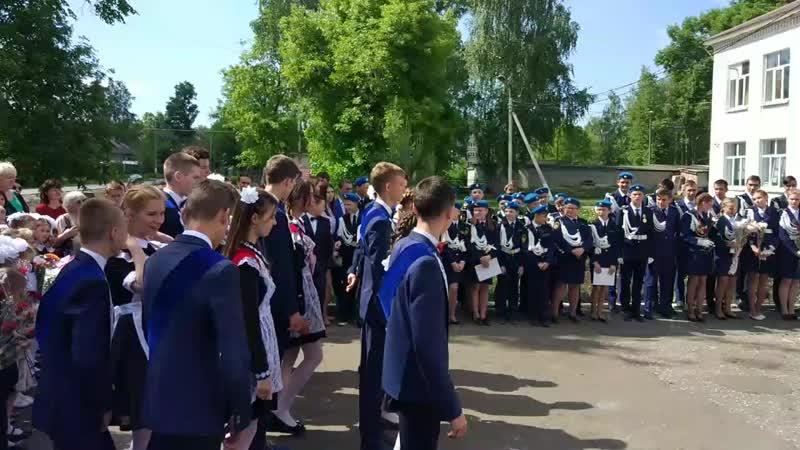 23.05.19 г. Выпускники 9 класса.