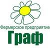 Частное фермерское хозяйство Граф - Украина