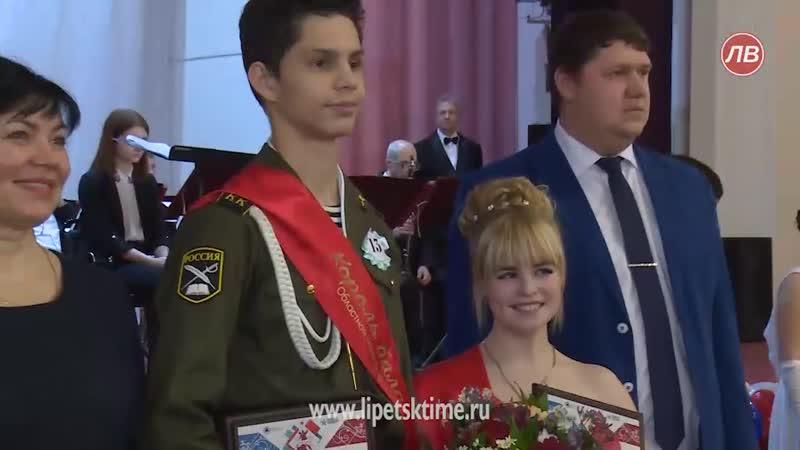 Областной кадетский бал Виват, Кадет! - 2018