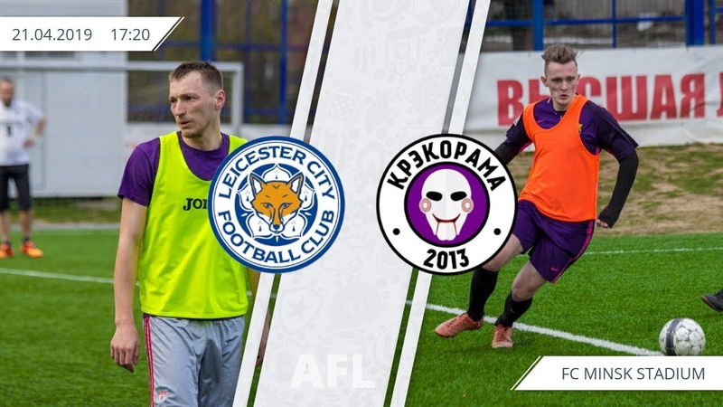 2019 AFL8x8 1 round Leicester City 4 5 Crak O Rama