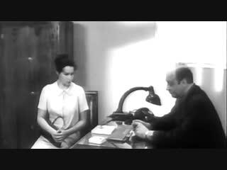 «Я его невеста» (1969) - драма, реж. Наум Трахтенберг