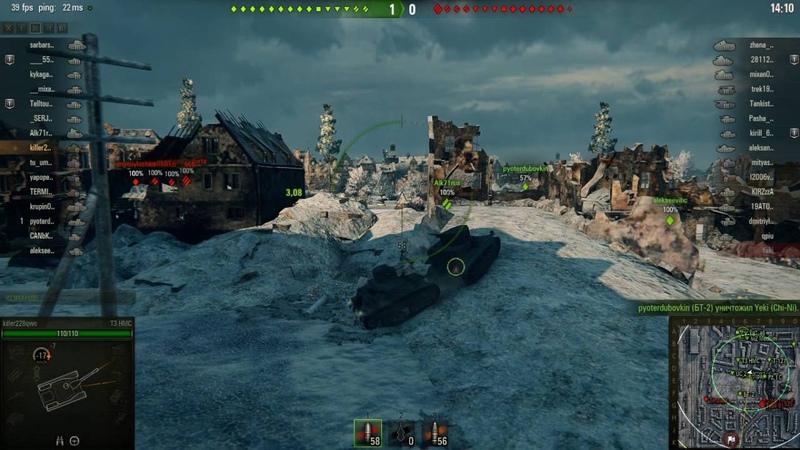 World Of Tanks on gts 450 1gb
