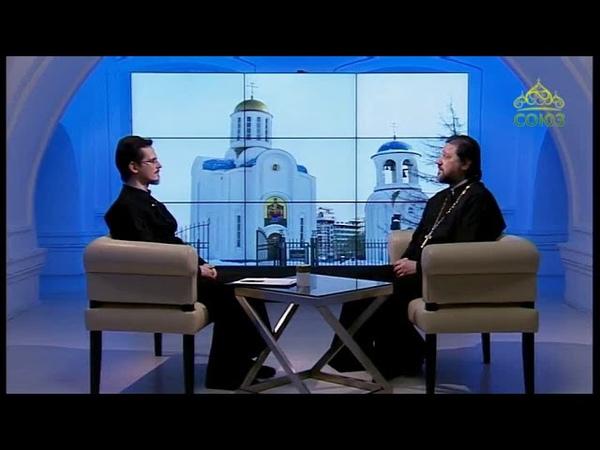 Беседы с батюшкой Святые жены мироносицы Эфир от 20 апреля 2018г