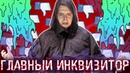 МАХОУН - ТОТАЛЬНОЕ РАЗОБЛАЧЕНИЕ. МАХОУН aka МЕНДОСА - какой он на самом деле