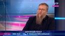 Валерий Коровин: О разрыве отношений РПЦ с Константинопольским патриархатом