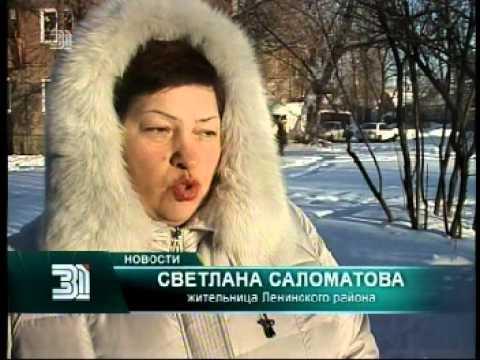 Феномен чупакабры в Ленинском районе