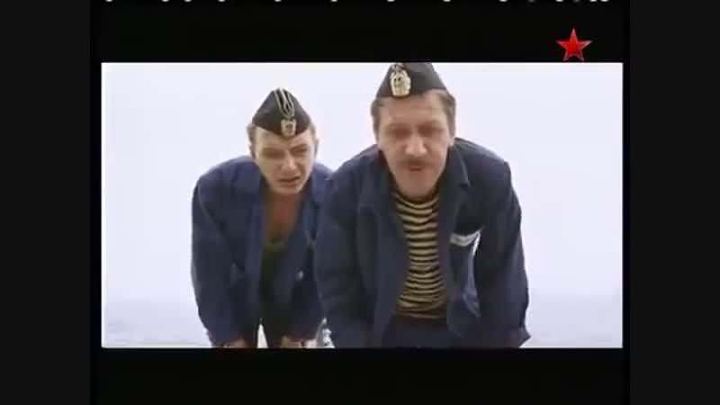[v-s.mobi]Прощание Славянки для пиндосов. Гена Янычар - 72 метра.mp4