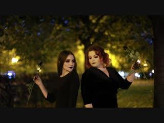 Madame Irenushkin / Alina Neutrino - Roses Turn Black