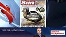 На этой неделе в Лондоне принимали план выхода из Европейского Союза.