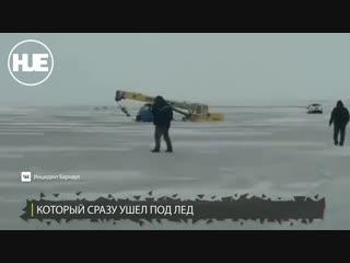 В Казахстане, когда вытаскивали Ниву из озера, утопили кран и КамАЗ