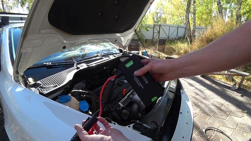 Пуск Skoda Octavia TSI без аккумулятора