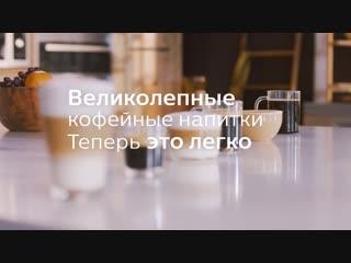 Philips_LatteGo_3