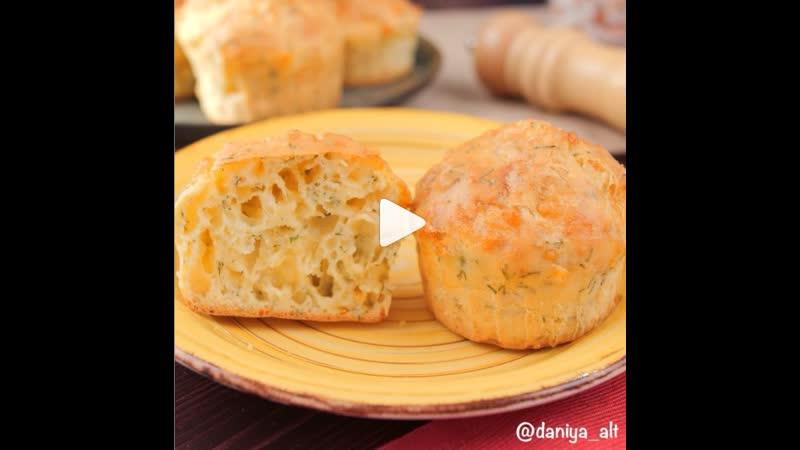 Сырные кексы (ингредиенты указаны в описании видео)