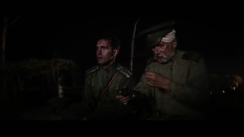 Короткометражный фильм «Атака мертвецов_ Осовец»100 летию окончания Первой мировой войны посвящается.
