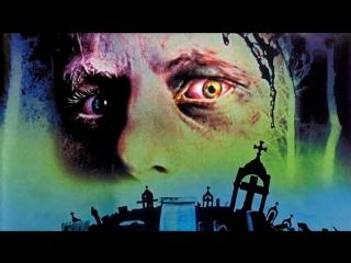 КЛАДБИЩЕ ДОМАШНИХ ЖИВОТНЫХ | 1989 | Ужасы, триллер