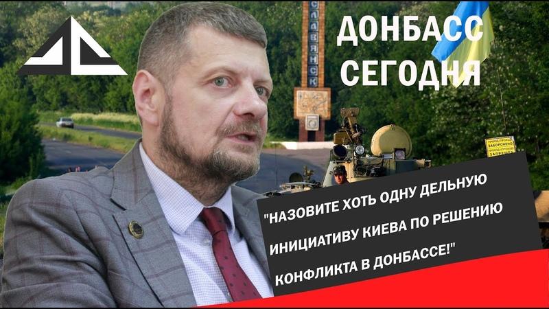 Кровь 13 тысяч погибших на совести тех, кто не отдал приказ - Мосийчук о предательстве Киева