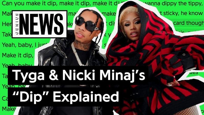 Nicki Minaj's Cardi B Diss On Tyga's Dip Explained | Song Stories