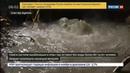 Новости на Россия 24 • Крупная коммунальная авария произошла в Улан-Удэ