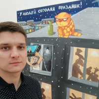 Александр Авередельвердев
