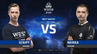Script vs Neirea, UB final, WESG 2018-2019 Ukraine Finals
