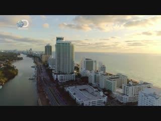 Тонущие Города - 3 эп. Майами