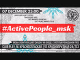 Active People MSK