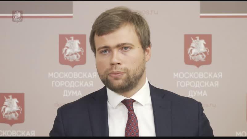 22 10 2018 Об отчете Мэра Москвы