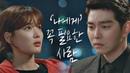 [고백] 나에게 꼭 필요한 사람 윤균상(Yun Kyun Sang), 김유정(Kim You-jung)에게 전하는 진심 일