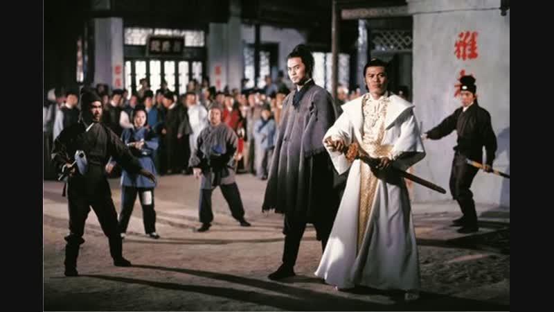 Волшебный клинок / Tien ya ming yue dao / The Magic Blade (1976)