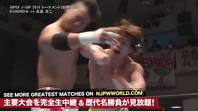 Kushida vs Taiji Ishimori Super J Cup 2016