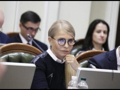 Тимошенко Підвищення цін на газ потрібно Порошенку, що переписує укр. родовища на своє оточення