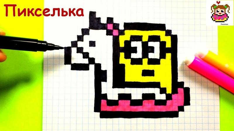 Как Рисовать Миньона в Круге Единорог по Клеточкам ♥ Рисунки по Клеточкам pixelart