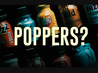 Что такое попперсы?